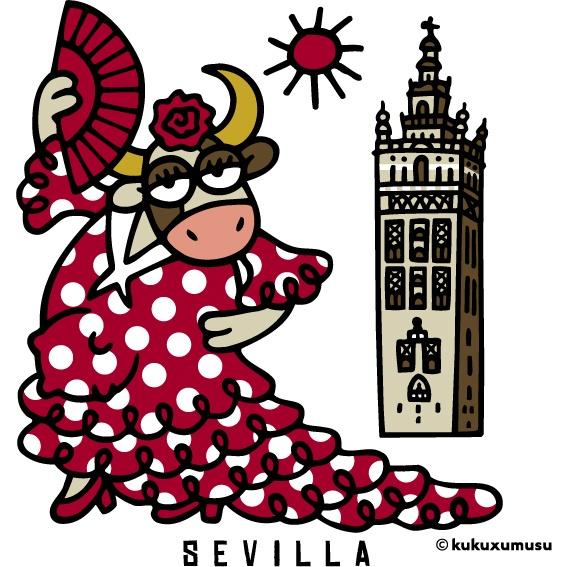 Sevilola