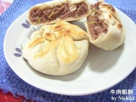 ☆台湾家庭料理☆牛挽肉のお焼き☆