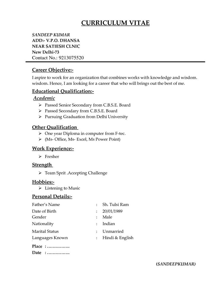 Kinds Of | Resume format for freshers, New resume format ...
