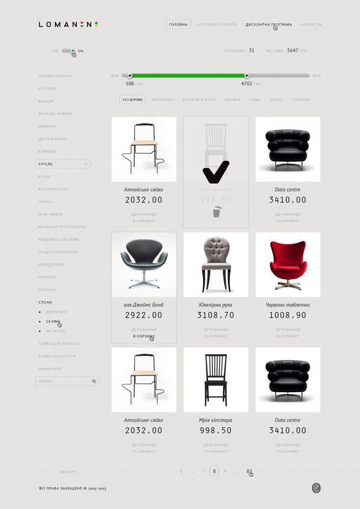 Lomanini_index_big #webdesign #inspiration