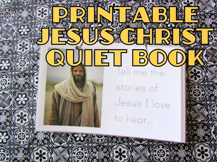 jesus christ flipbook free quiet book printable perfect easy diy easter gift for - Free Toddler Books