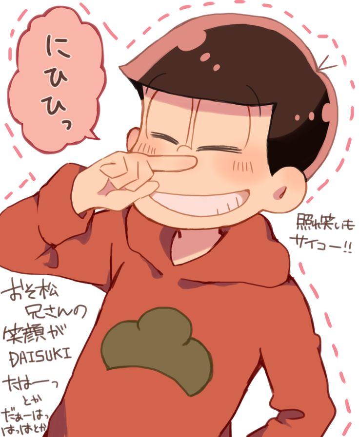 Osomatsu-san || Osomatsu Matsuno