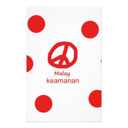#Malay Language And Peace Symbol Design Stationery - #country gifts style diy gift ideas