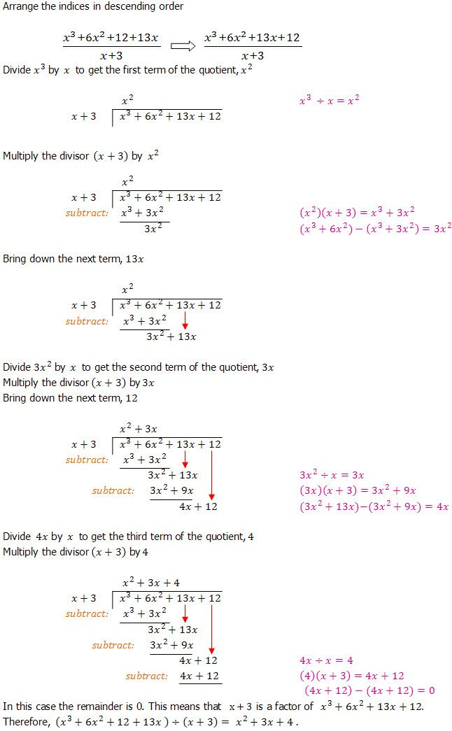 Algebraic Division Questions Division Questions Maths Algebra Formulas This Or That Questions