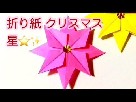 折り紙 フラワーボックス Origami flower box - YouTube