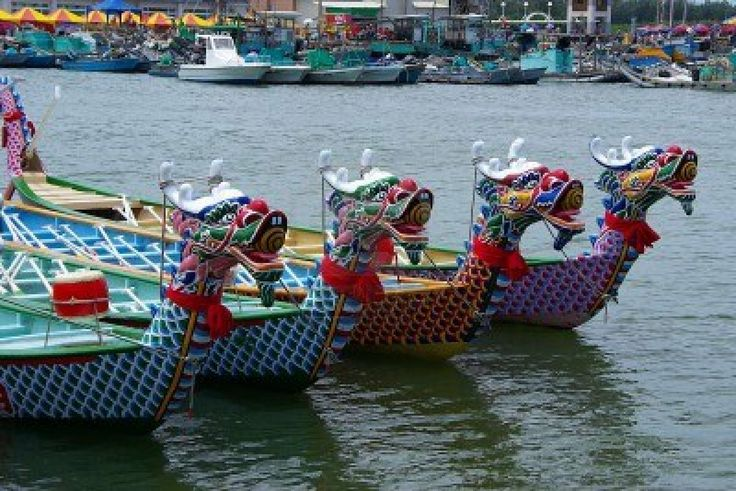 dragon boat races | taiwan_dragon_boat_races_at_chinese_traditional_dragon_boat_festival ...