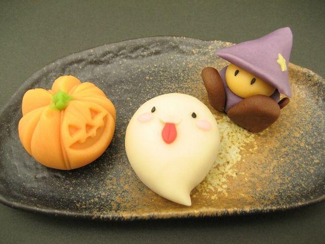 Halloween wagashi: Jack-o'-Lantern, cute ghost, and witch
