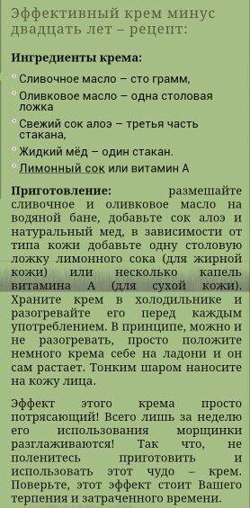 Входящие (2692 новых письма) — Яндекс.Почта