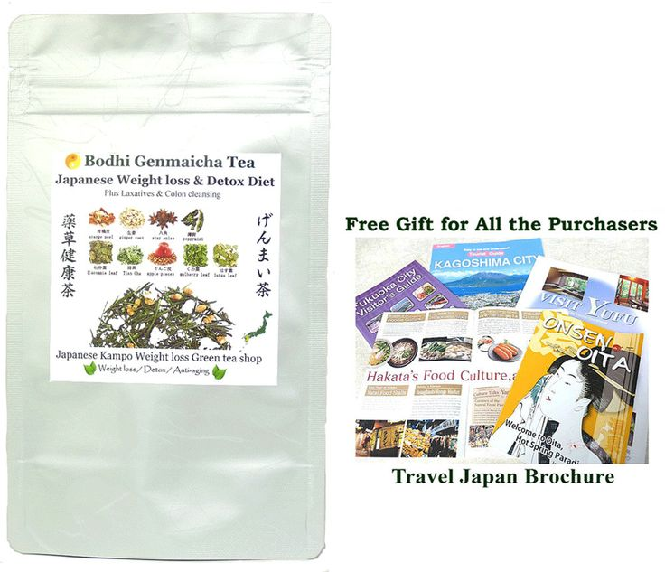 Etsy のJapanese Detox, Weight loss & Slimming Diet - Bodhi Genmaicha Tea:Japanese Medicinal herb(kampo) Blend green tea :25-30 cups/2oz(57g)(ショップ名:GreenTeaWeightLoss)