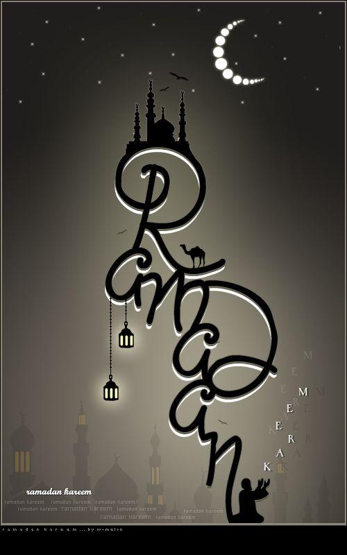 #Ramadan Mubarak http://www.dawntravels.com/ramadan-umrah-special.htm