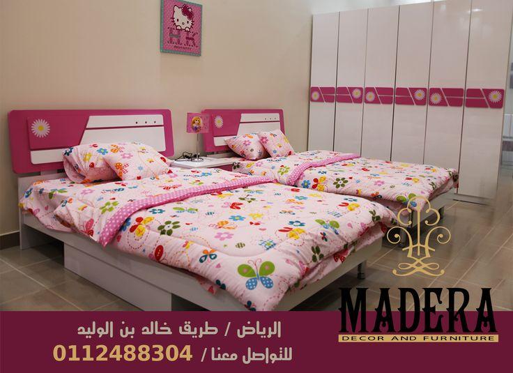 اجمل غرف #للاطفال 2015 للتواصل معنا : 0112488304 الرياض / طريق خالد بن الوليد