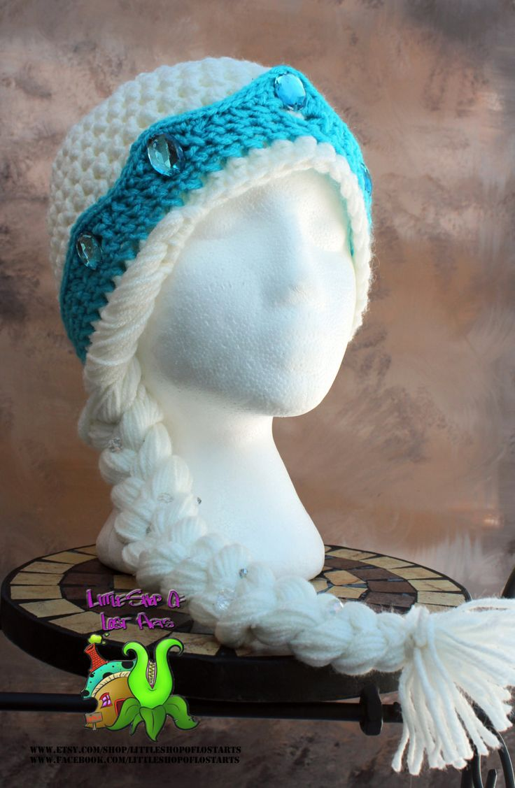 Thick Double threaded Elsa inspired hat by LittleShopOfLostArts, $26.50