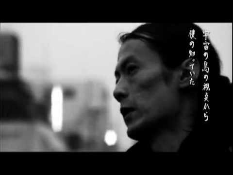 JUZU a.k.a. MOOCHY / Grace Feat. Shing02 (2010) dir. Jun Kawaguchi