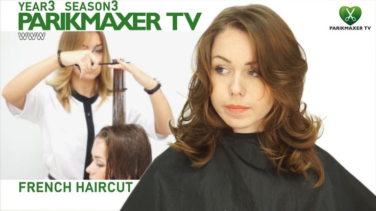 bob haircuts for hair 1000 ideas about haircut on cut 1557