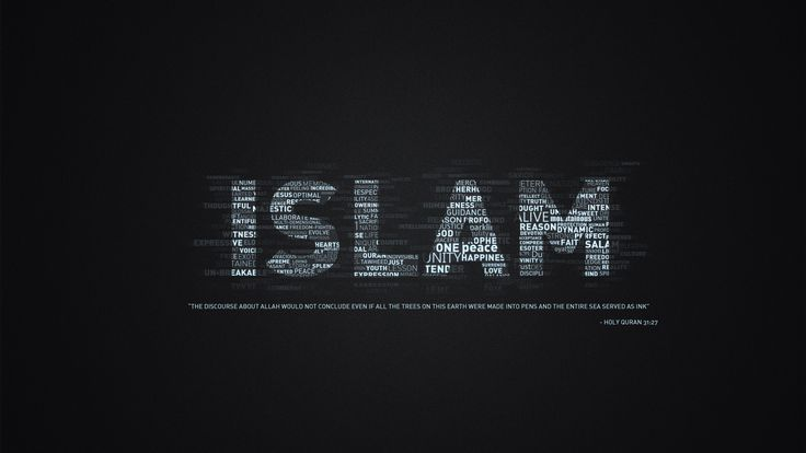 Islamic Wallpapers Quotes | Download Free HD Desktop Wallpapers in High Resolutions