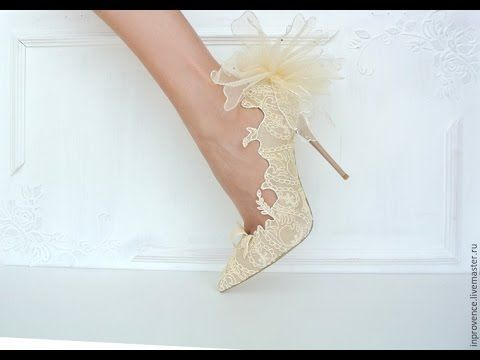 Кружевные туфли своими руками/make lace shoes with their hands - YouTube