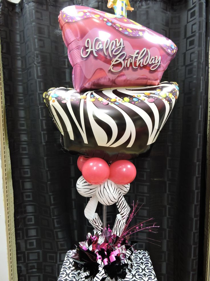 Happy Birthday Zebra Centerpiece