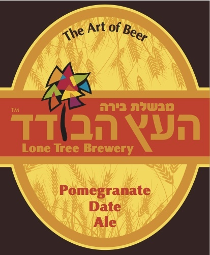 Our Seasonal Beer - Pomegranate Date Ale -- good stuff!: Lonely Trees, Trees Brewery, London Pale, Northern Ales, Steam Ales, Pale Ales, Brown Ales