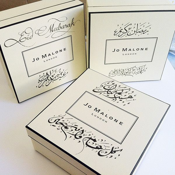 calligraphy for Eid on Jo Malone boxes