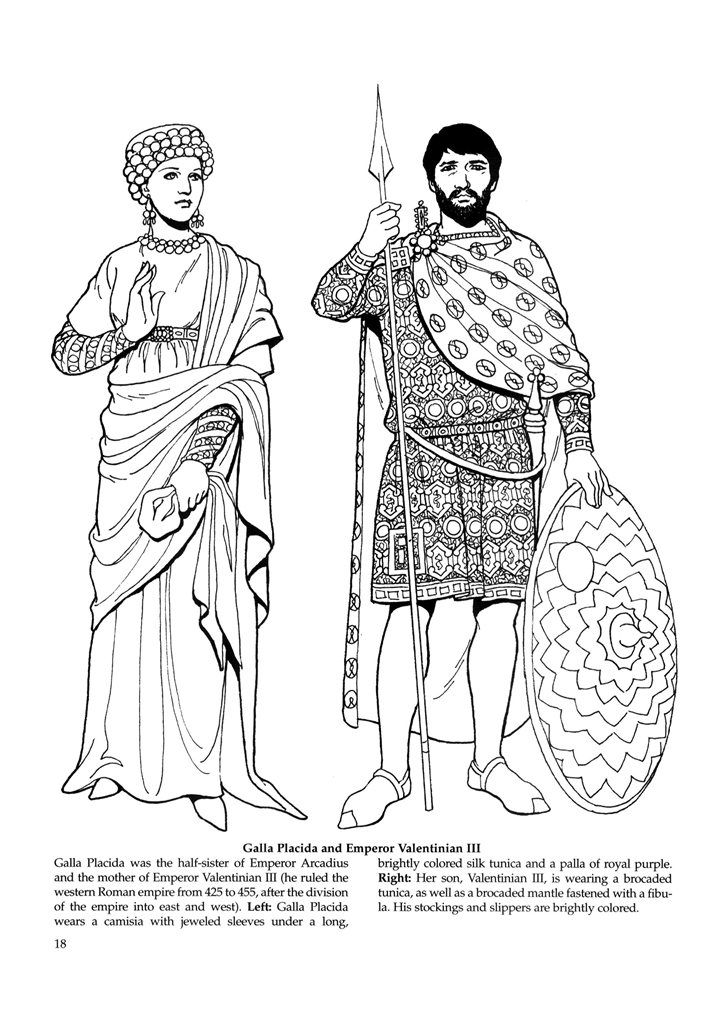 Byzantine Fashions 16 / Byzantine Fashions / Kids printables coloring pages