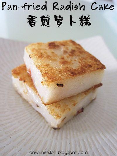Dreamersloft Hong Kong Style Pan Fried Radish Cake A Chinese Food