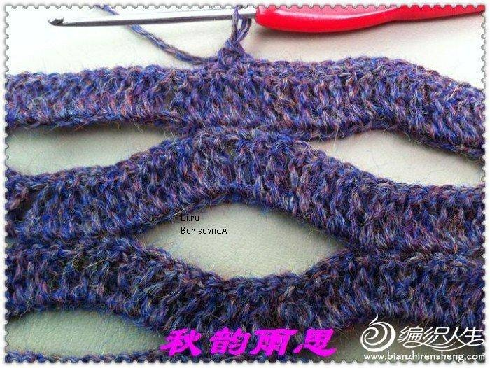 punto relleno: Crochet Knitting, Crochet Tutorials Stitches, Crochet Stitches, Wol Wool Yün, Ideas Tejidas, Freeform Project