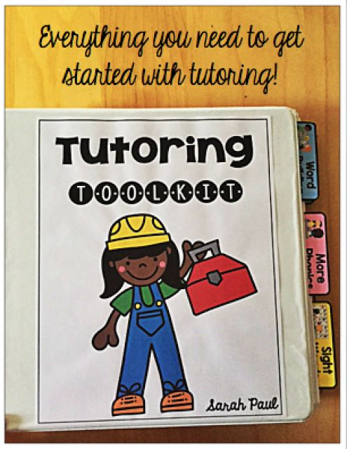 Tutoring Toolkit (Sarah's First Grade Snippets)
