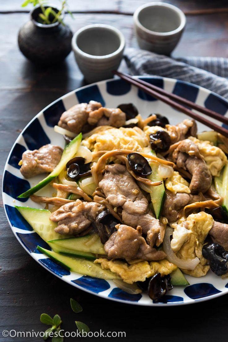 Real-Deal Moo Shu Pork (木犀肉) | Recipe | Vegetables, Lilies ...