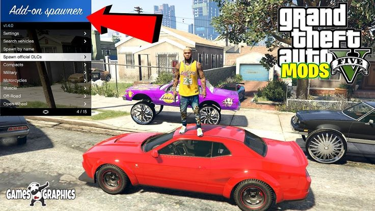 840e803148a5deb95175f453ccce5255 - How To Get Real Life Cars On Gta 5 Ps4