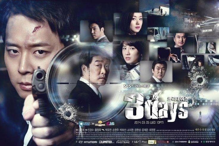 Three Days  쓰리데이즈  #2014 #tv #drama #series