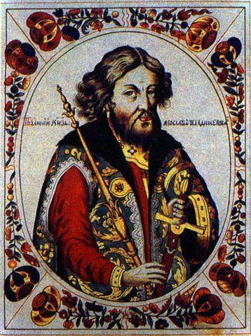 Великий князь Ярослав I Владимирович (Ярослав Мудрый) 978-1054 - Царский титулярник 1672 года