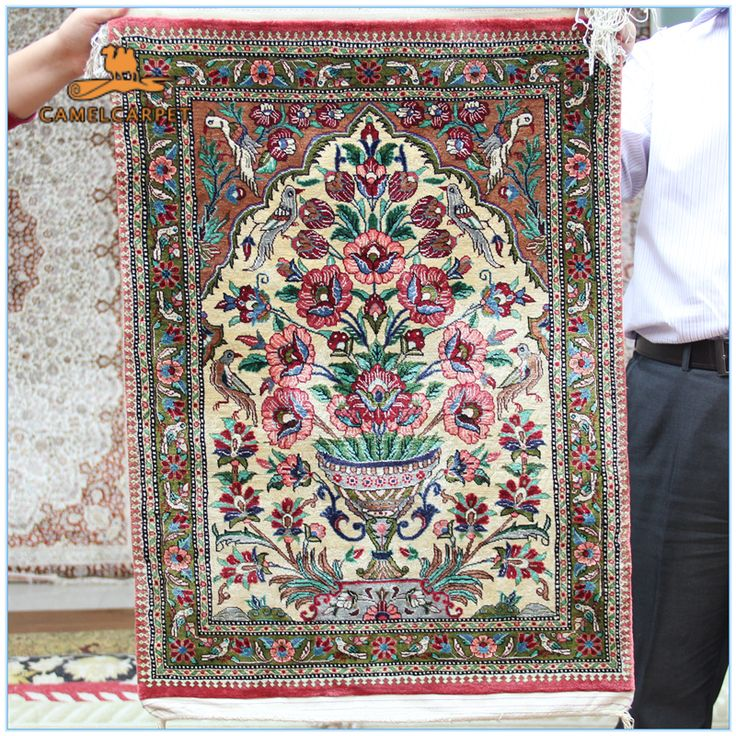 Find More Carpet Information About Free Shipping 2x3 Foot 61x91 Cm Used Prayer Tree Of Life