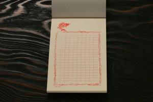Asakusa Masuya: Japanese writing paper