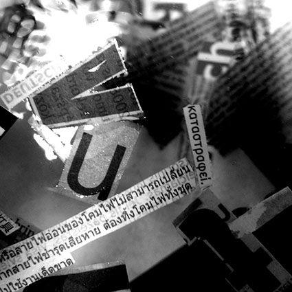 44 (letter composition) by bozorka.deviantart.com on @DeviantArt