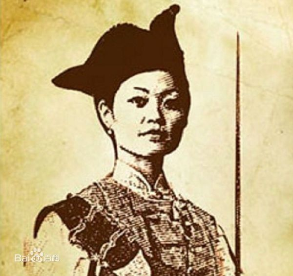 "The Pirate Queen Zheng Yi Sao | The China History Podcast -- .  Zheng Yi Sao (""Zheng Yi's Wife"") was a tough woman from the Pearl River Delta who married the most notorious pirate of his day Zheng Yi.  Upon Zheng Yi's death, his widow took control of his massive pirate fleet.  With her adopted son, and later husband Cheung Po Tsai, she controlled what as, at the time, the largest pirate fleet that preyed on coastal dwellers and vessels engaged in trade."