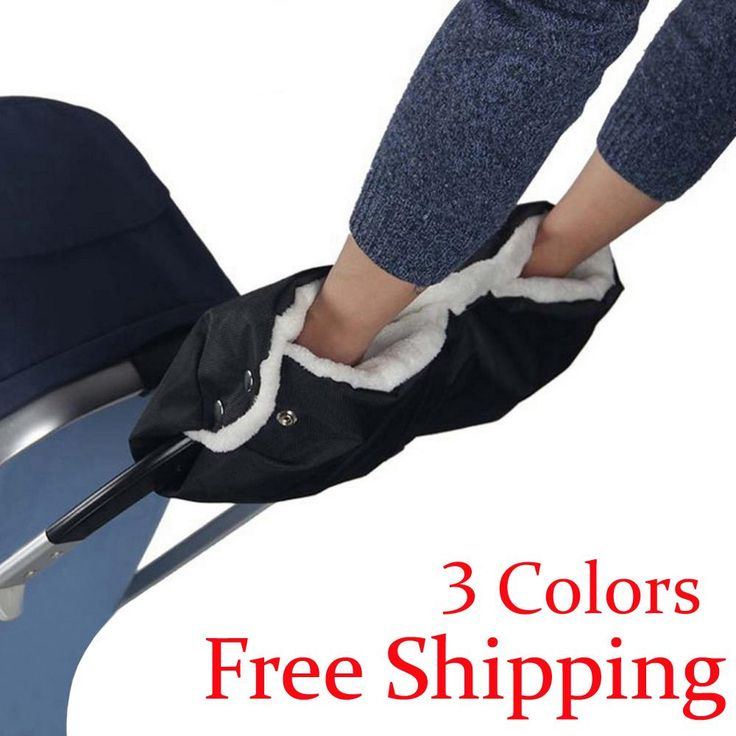 """Baby Carriage/Buggy/Cart  Winter Waterproof Warm Hand Muff/Glove  Keep your hands cosy and dry when pushing the baby buggy in the winter weather  Made from Polyester  Choice of 3 Colours  Size:  53 cm x 25 cm (1ft 8.86"""" x 9.84"""")"""