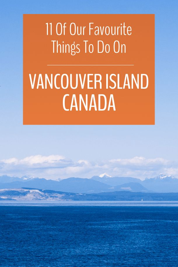 Vancouver Island is a nature-lover's paradise. Click to discover our insider's guide to our 11 favourite things to do on Vancouver Island. | Nature Travel | British Columbia | Canada