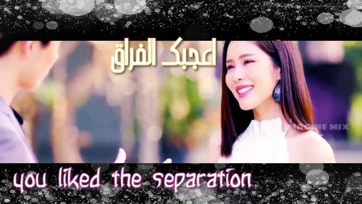 مسلسل تايلندي انتقامي رومانسي قلب من حجر اشتاق اليك Sila Min I Miss Thai Drama Movie Posters Movies