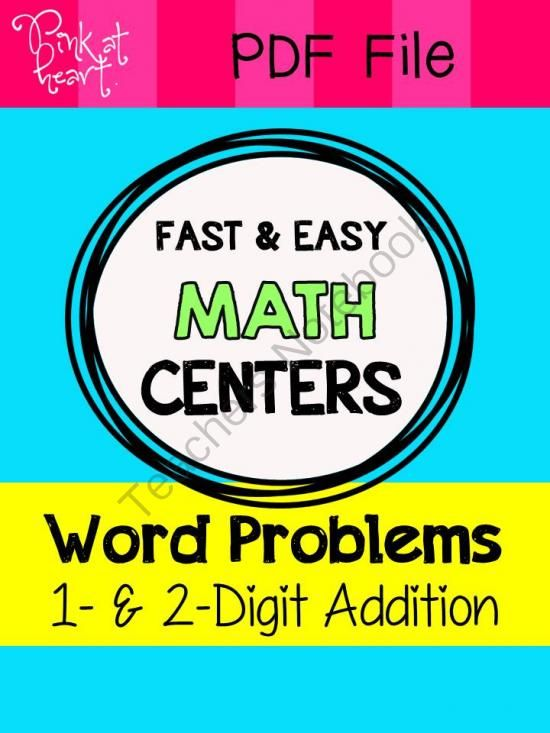 Addition Word Problems 4th Grade Pdf - addition word problems for ...