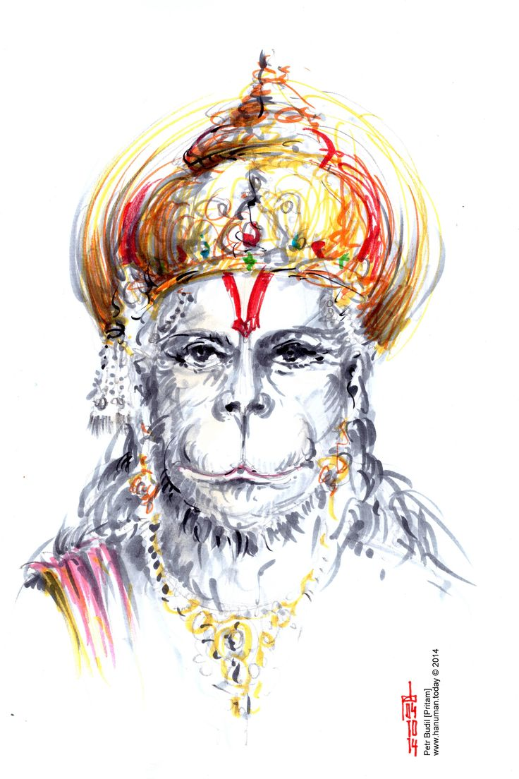 Artwork by Petr Budil [ Pritam ] www.hanuman.today www.facebook.com/...