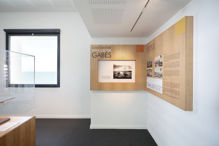 Museo Marítimo de Sete / C+D Architecture