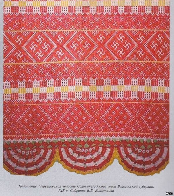ancient russian embroidery . fragment of towel . russian north . city Vologda