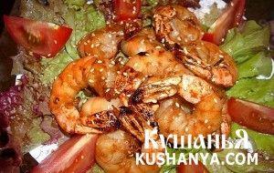Креветки в маринаде | Kushanya.Com