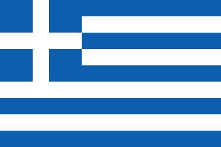 CULTURE - Drapeau de la Grèce