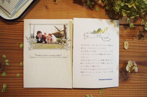 結婚式のプロフィール帳作りをお手伝いしました・・・♡ |手作り結婚式DIYブログ-weddingdecor-|Ameba (アメーバ)