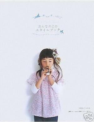 GIRLS STYLE BOOK - Japanese Dress Pattern Book  existe en français mais j'ai la version japonaise.