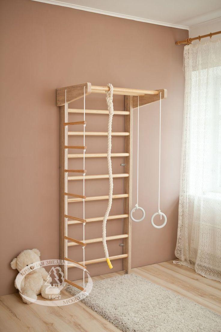 Coole Idee zum Austoben im Kinderzimmer sprossenwand