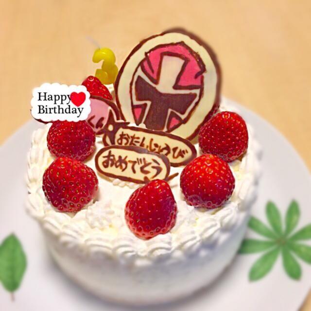 次男3歳の誕生日ケーキ、本人リクエストのニンニンジャーをチョコで作りました(*^^*) - 16件のもぐもぐ - 3歳誕生日ケーキ☆ニンニンジャー by konekodokonoko