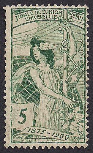 Switzerland Postage Stamp, 1900 - Female Helvetia Allegory