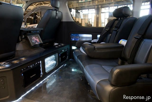 car audio limo